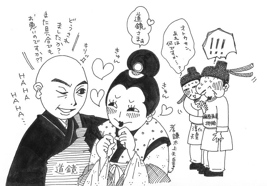 http://harunosuke-nihonshi.blog.so-net.ne.jp/_images/blog/_a6f/harunosuke-nihonshi/764.jpg